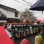雨の祭り☆