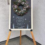 クリスマス☆仕様