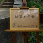 横浜でいいものをみさせてもらった件