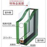 Low-Eガラスのデメリット知ってますか?