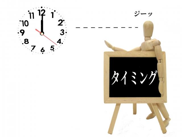 気密測定タイミング