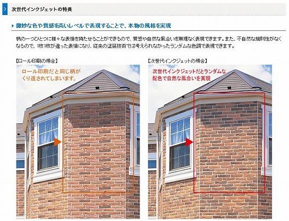 $長持ちする家にするためにはどうすればいいのかを徹底研究!