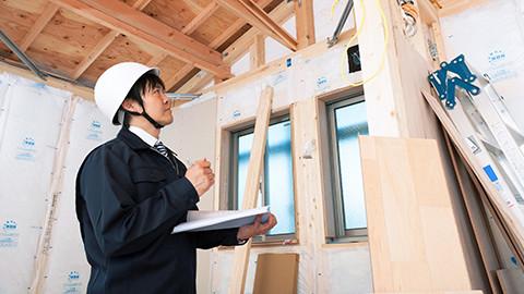 家を長持ちさせる「品質管理」